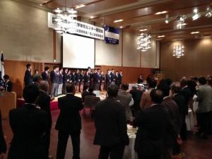 関西学院大学体育会スキー競技部創部80周年記念祝賀会
