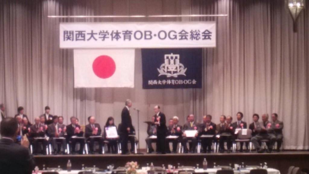 OB・OG特別表彰の様子