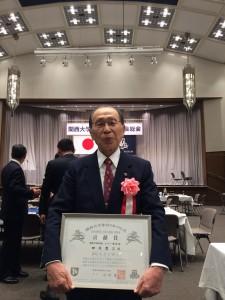OB・OG特別表彰を受けられた昭和28年卒業田内豊三先輩