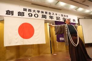 学歌斉唱 関西大学応援団 第93代団長 小山 圭太様