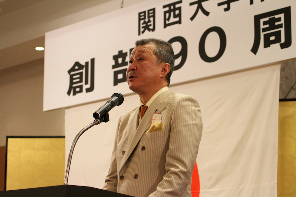 関西大学スキークラブ会長 築柴 誠