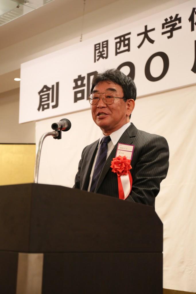 関西大学 副学長 吉田 英司様