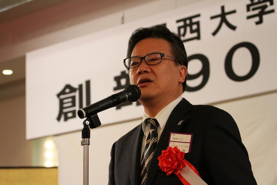 関西大学 学生センター所長 黒田 勇様