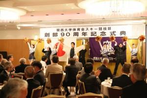 演舞 関西大学応援団