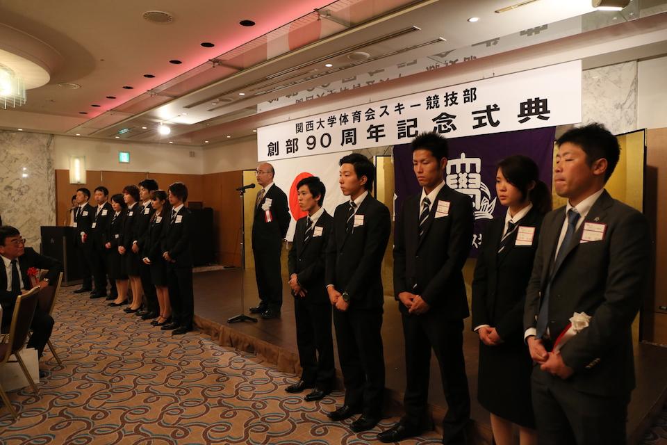 関西大学スキー競技部の選手、顧問、監督、コーチ