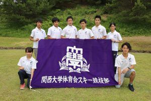 2016年は「変える、変えていく」 関西大学体育会スキー競技部。